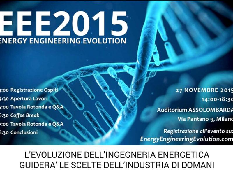 EEE2015 1