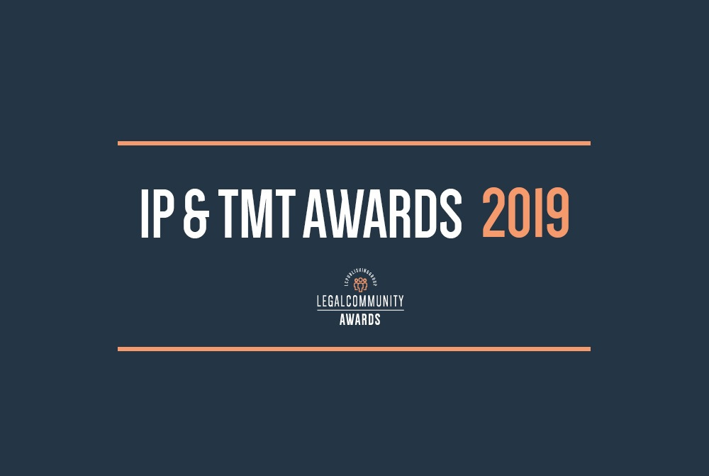 ip tmt awards 2019 cdra